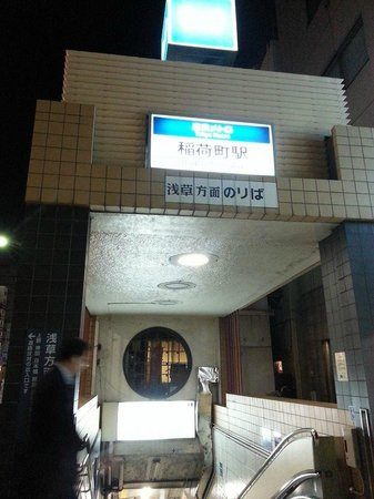 Hotel Mystays Ueno Inaricho: Inaricho Metro station about 4min away
