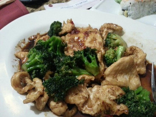 Shiki Sushi House & Asian Bistro: Chicken & Broccoli