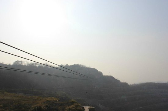 Huangshi National Mine Park : 4