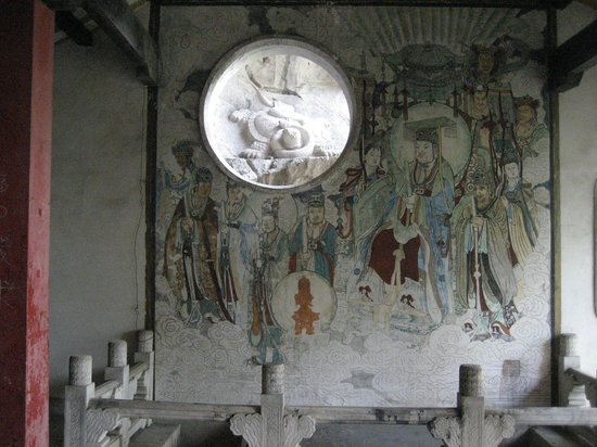 Seven Star Park (Qixing Gongyuan): old looking wall mural