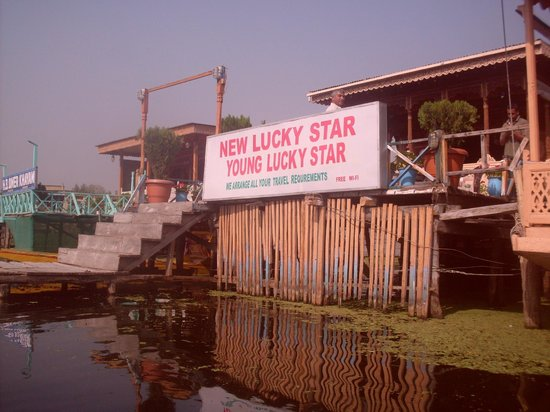 New Lucky Star Group of HouseBoats : View from Shikara