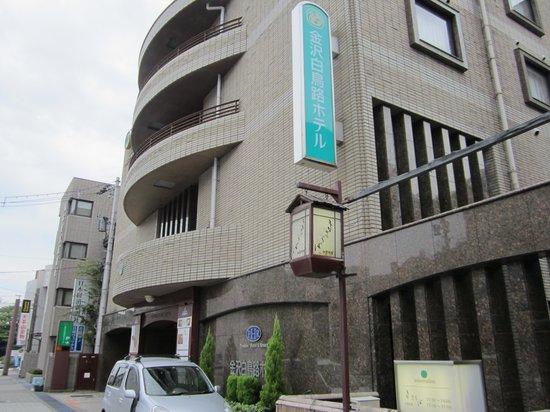Kanazawa Hakuchoro Hotel Sanraku: ホテル外観