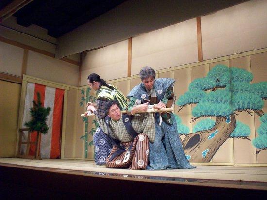 Gion Corner: kyogen antica commedia