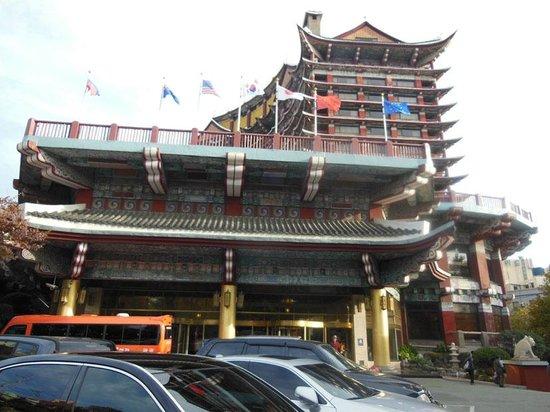 Hotel Commodore Busan: ホテル外観-1
