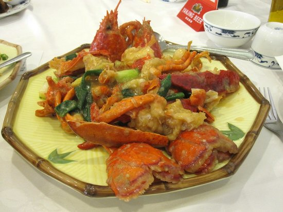 Diamond Palace Chinese Seafood Restaurant: Lobster