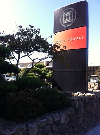 Hotel Kabuki, a Joie de Vivre hotel : Hotel entry