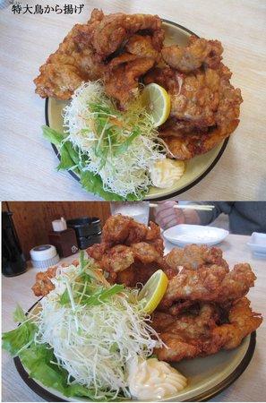 Uoei, Hakomori: 特大鳥から揚げ
