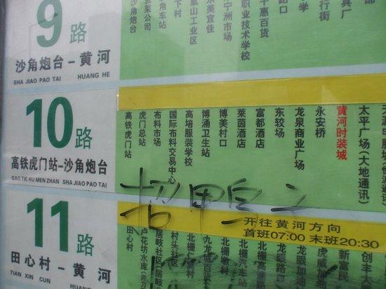 Grand Mercure Dongguan Humen by ACCOR: バス停