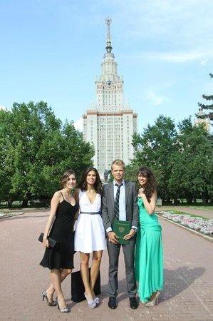 Lomonosov Moscow State University (MGU): выпускники МГУ  факультет экономики