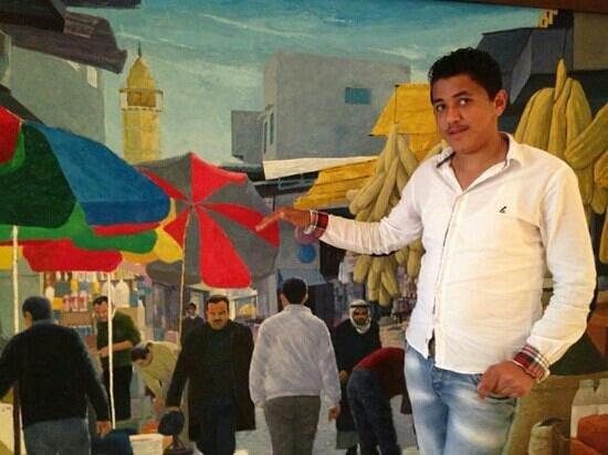 Gaza City, Palestinian Territories: تت