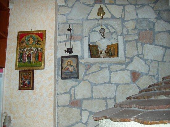 Volkano : Stone wall inside