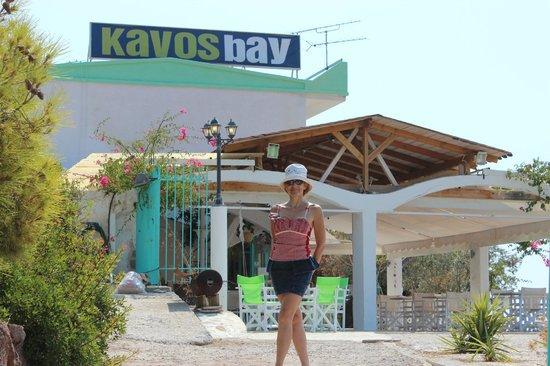 Kavos Bay Seafront Hotel: Απίθανοι χώροι φωτογραφησης