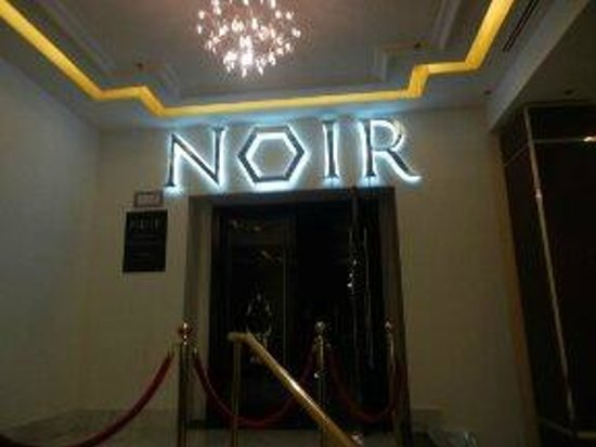 Moon Palace Cancun: Club Noir
