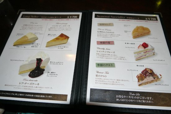Five Horn Kamikochi: メニューです
