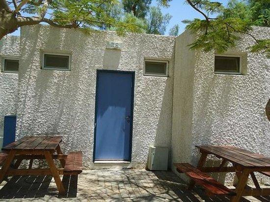 SPNI Eilat Field School: Our front door