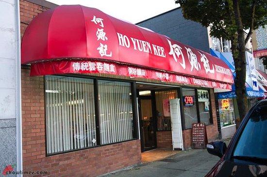 Ho Yuen Kee Restaurant