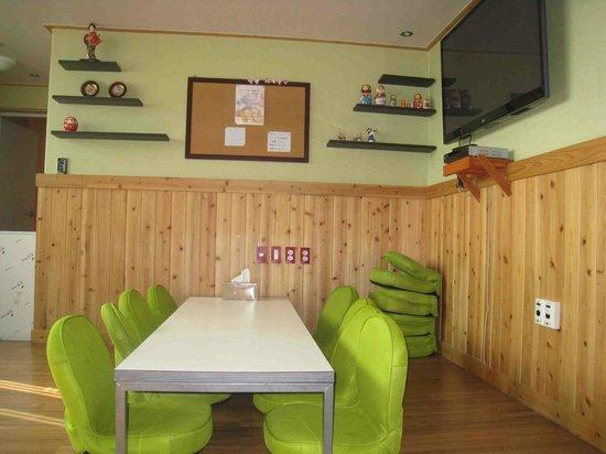 Guesthouse Jagalchiya: Lounge