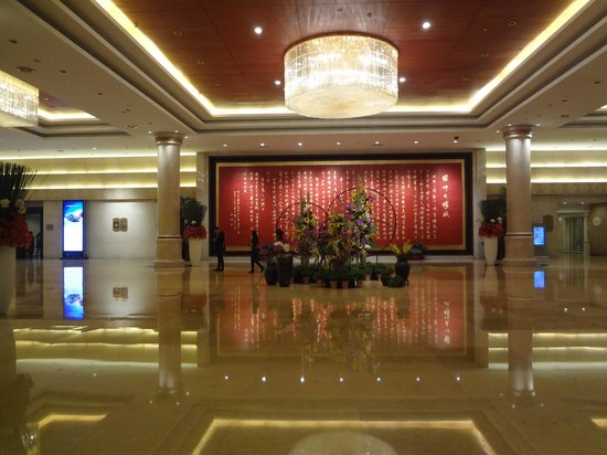 Xizhou Garden Hotel : The Foyer full