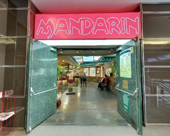 Mandarin Restaurant : Entrance
