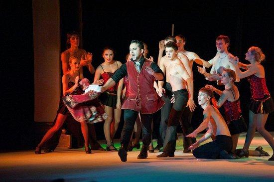 Алтайский государственный краевой театр музыкальной комедии