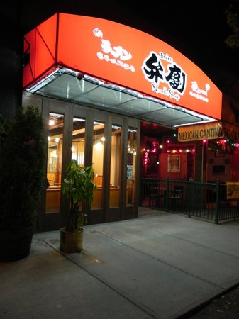 Frankie Burger West Broadway
