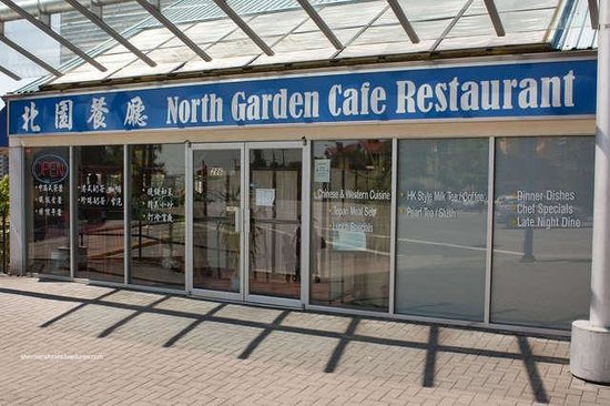 North Garden Cafe Restaurant