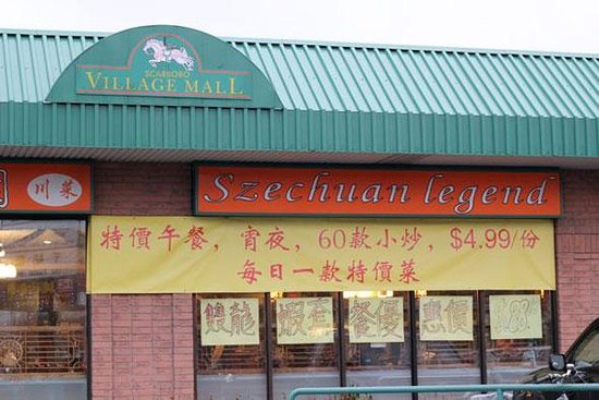 Szechuan Legend Restaurant