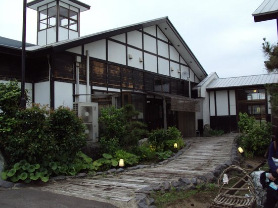 Natsudomari Peninsula