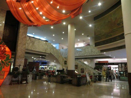 Le Garden Hotel: холл
