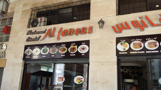 Al Fanous
