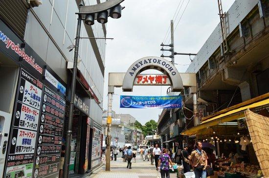 Ameyoko Shopping Street : Ameyoko market entrance/exit.
