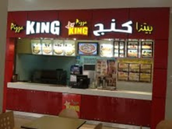 Madinat Zayed, United Arab Emirates: pizza king