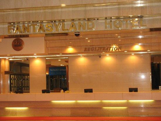 Fantasyland Hotel & Resort: lobby