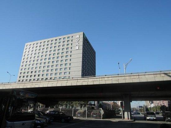 Holiday Inn Beijing Deshengmen: 南寧ビルと表示されていました。