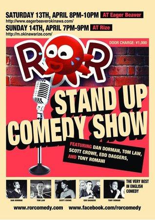 ROR Comedy: ROR in Okinawa