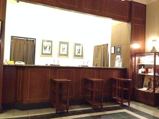 Hotel Monterey Ginza: Front desk/ Reception