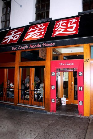 DOC Chey's Noodle House: Located on Biltmore Avenue