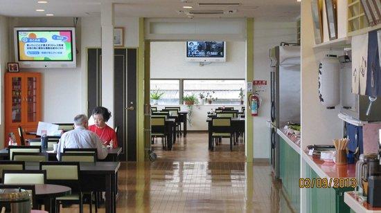 Rausunoyado Marumi : 餐廳