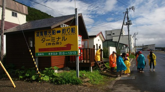 Rausunoyado Marumi : 羅臼港內民宿專屬船隻的報到處