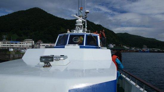 Rausunoyado Marumi : 賞鯨船