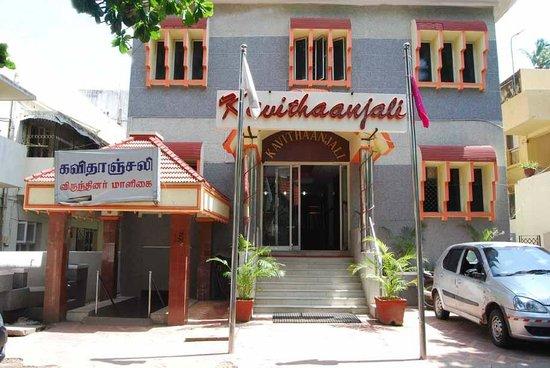 Kavithanjali Guest House: hotel enterence