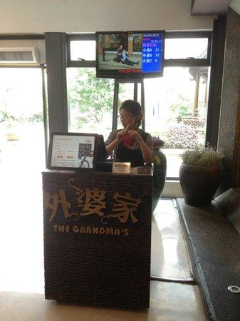 The Grandma's Restaurant (Wai Po Jia): Электронная очередь в ресторан