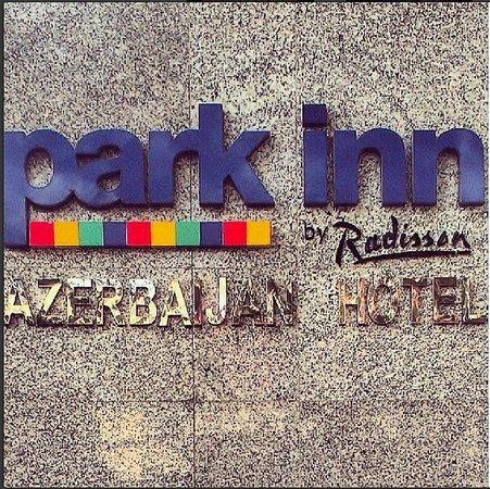 Park Inn by Radisson Azerbaijan Baku Hotel: Новый отель
