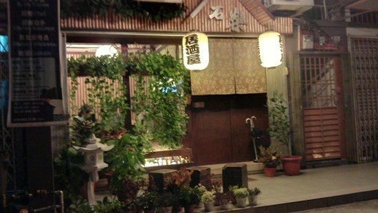 batu pahat asian personals Best dining in parit raja, batu pahat district: see tripadvisor traveler reviews of parit raja restaurants and search by cuisine, price, location, and more.