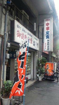 Okachimachishokudo: 外観