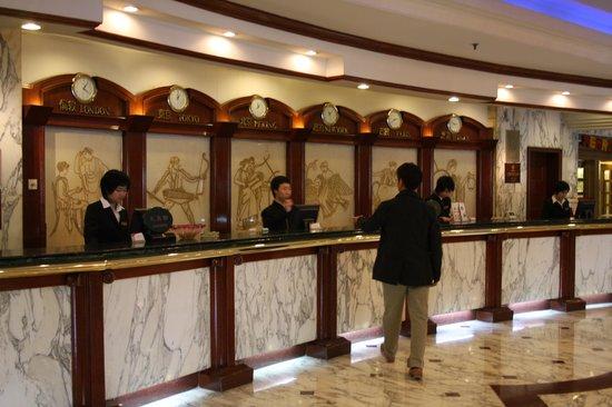 Guangdong Victory Hotel : ロビー