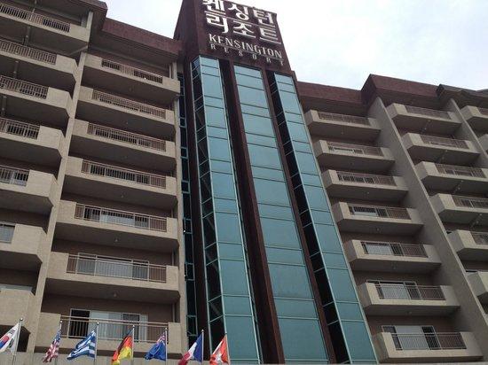 Kensington Resort Gyeongju Bomun: Vista externa