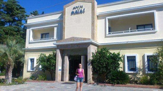 Naias Hotel: главный корпус, ресепшн