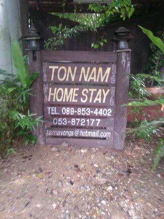 Tonnam Homestay : Entrée de la Guest House