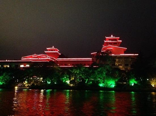 Guilin Park Hotel : vista de noche